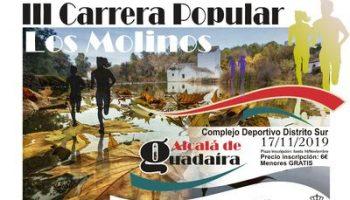 alcala-celebrara-su-iii-carrera-popular-los-molinos-el-17-de-noviembre