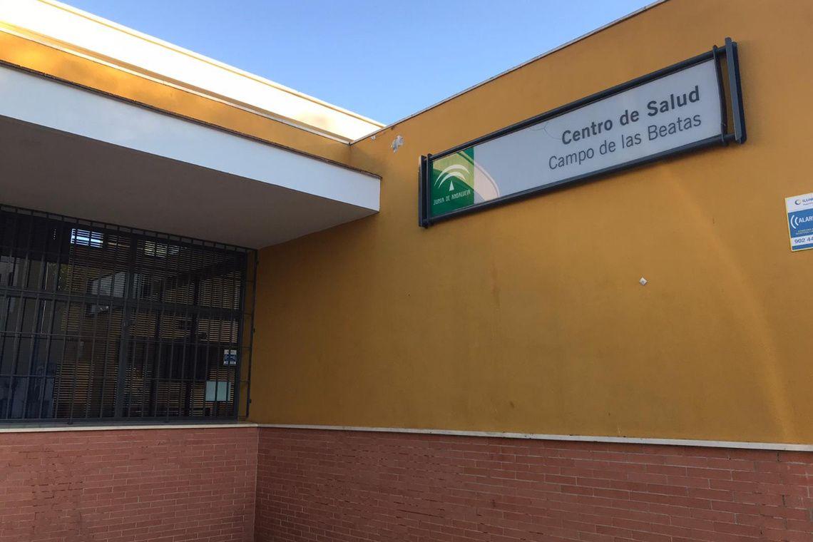 el-ayuntamiento-de-alcala-reclama-a-la-junta-que-cubra-cuanto-antes-la-plaza-de-pediatra-vacante-en-el-centro-de-salud-del-campo-de-las-beatas