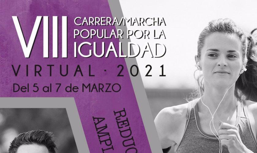 Sevilla.- Alcalá de Guadaíra abre la inscripción para la VIII carrera 'Por la iguadad' que se celebrará de forma virtual