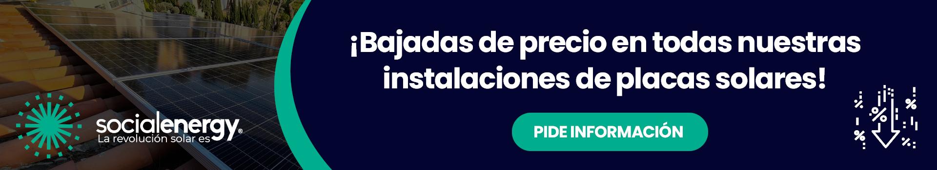 Ahora Alcalá